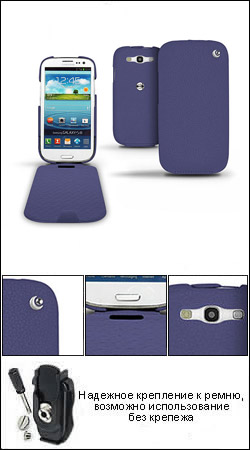 чехол для samsung galaxy s3 i9300 noreve leather case 21144t34 cobalt (фиолетовый)