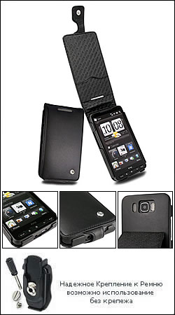 чехол для htc hd2 (htc touch hd2) / leo / t8585 noreve ambition (ebony black)