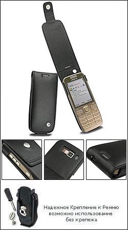 Чехол для Nokia E52