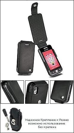 сотовый телефон с функцией записи