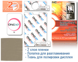htc touch diamond p3700, touch pro защитная пленка для htc touch diamond p3700, touch pro onext