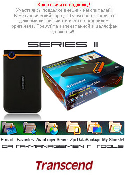 transcend ts160gsj25m 160gb storejet 25 mobile 2.5 hdd series ii (противоударный)