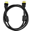 HDMI кабель с ферритовыми кольцами 3м hdmi-hdmi (DH&R HDMI-19M/19M-3M-MG)