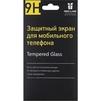 Защитное стекло для Xiaomi Redmi 4A (Tempered Glass YT000012240) (прозрачный) - Защитное стекло, пленка для телефонаЗащитные стекла и пленки для мобильных телефонов<br>Стекло поможет уберечь дисплей от внешних воздействий и надолго сохранит работоспособность смартфона.<br>