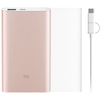 Xiaomi Power Bank Pro 10000 mAh - Внешний аккумулятор