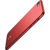 Чехол-накладка для Apple iPhone 7 (Baseus Meteorite Case WIAPIPH7-YU09) (красный) - Чехол для телефонаЧехлы для мобильных телефонов<br>Чехол плотно облегает корпус и гарантирует надежную защиту телефона от царапин, потертостей и других внешний воздействий.<br>
