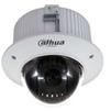 Dahua DH-SD42C212T-HN - Камера видеонаблюденияКамеры видеонаблюдения<br>Внутренняя скоростная купольная PTZ IP видеокамера, 1/2.8 2Mп Sony Exmor CMOS, 12-ти кратный оптический зум.<br>