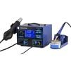 Паяльная станция YIHUA 992D+ - Паяльное оборудованиеПаяльное оборудование<br>Паяльная станция YIHUA 992D+ - это высокопроизводительное и надежное оборудование для профессионального монтажа-демонтажа SMD-компонентов и контактной пайки.<br>