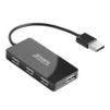 USB 2.0 HUB на 4 порта (Greenconnect GCR-UH244B) (черный) - USB HUBUSB HUB<br>USB Хаб, интерфейс USB 2.0, на 4 USB-порта, длина кабеля 0.15м. Предназначен для увеличения базового количества разъемов USB компьютера или ноутбука.<br>