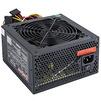 Exegate 500PPE 500W - Блок питанияБлоки питания<br>Блок питания 500Вт, активный PFC, 1х120мм вентилятор, форм-фактор ATX.<br>