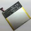 Аккумулятор для Asus MeMO Pad HD7 ME173X (C11P1304) - Аккумулятор для планшетаАккумуляторы для планшетов<br>Аккумулятор рассчитан на продолжительную работу и легко восстанавливает работоспособность после глубокого разряда.<br>