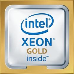 Intel Xeon Gold 6132 Skylake-SP (2600MHz, LGA3647, L3 19.25Mb)