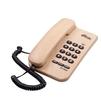 Ritmix RT-320 - Проводной телефонПроводные телефоны<br>Проводной телефон, повторный набор номера, настенная установка, регулятор громкости звонка.<br>
