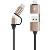 Кабель USB Type A-Lightning, MicroUSB, USB Type C 1м (Baseus 5-in-1 CA5IN1-0V) (золотистый) - Usb, hdmi кабельUSB-, HDMI-кабели, переходники<br>Baseus 5-in-1 представляет собой надежный многофункциональный кабель-переходник. Он позволяет заряжать и синхронизировать самые современные гаджеты с интерфейсом USB-C. Кабель имеет всего два конца с коннекторами USB-A и Lightning/microUSB, а вот уже на них в виде колпачков-адаптеров надеваются коннекторы USB-C. Штекер Lightning/microUSB является двусторонним и выполняет определенную функцию в зависимости от своего положения. Адаптер USB-C, соединяемый со штекером USB-A, может также выступать удобным переходником, к которому можно подключать носители информации и различную периферию.<br>