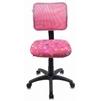 Кресло детское Бюрократ (CH-295/PK/FLIPFLOP_P) (розовый) - Стул офисный, компьютерныйКомпьютерные кресла<br>Компактное детское кресло, регулировка высоты (газлифт), регулировка глубины сиденья, ограничение по весу - 100 кг.<br>