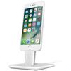Док-станция для Apple iPhone, iPad (Twelve South HiRise V2 12-1624) (серебристый) - Док станцияДок-станции для мобильных телефонов, планшетов, умных часов<br>Док-станция совместима: Apple iPad Air, Air 2, iPad mini, 2, 3, 4, iPad Pro 9.7, iPhone 5, 5C, 5S, 6, 6 Plus, 6S, 6S Plus, 7, 7 Plus, SE.<br>