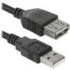 Кабель USB AM-AF 3м (Defender USB02-10) (черный) - Кабель, переходникКабели, шлейфы<br>Кабель с разъемами USB AM-AF, тип USB 2.0, длина 3м.<br>