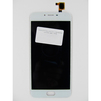 Дисплей для Meizu M3s mini с тачскрином (103050) (белый) - Дисплей, экран для мобильного телефонаДисплеи и экраны для мобильных телефонов<br>Полный заводской комплект замены дисплея для Meizu M3s mini. Стекло, тачскрин, экран для Meizu M3s mini в сборе. Если вы разбили стекло - вам нужен именно этот комплект, который поставляется со всеми шлейфами, разъемами, чипами в сборе.<br>Тип запасной части: дисплей; Марка устройства: Meizu; Модели Meizu: M3s mini; Цвет: белый;