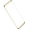Защитное стекло для Samsung Galaxy Note 8 (Baseus 3D Arc Tempered Glass Film SGSANOTE8-3D0V) (золотистый) - Защитное стекло, пленка для телефонаЗащитные стекла и пленки для мобильных телефонов<br>Защитное стекло предназначено для защиты дисплея устройства от царапин, ударов, сколов, потертостей, грязи и пыли.<br>