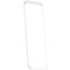 Защитное стекло для Samsung Galaxy Note 8 (Baseus 3D Arc Tempered Glass Film SGSANOTE8-3D02) (белый) - Защитное стекло, пленка для телефонаЗащитные стекла и пленки для мобильных телефонов<br>Защитное стекло предназначено для защиты дисплея устройства от царапин, ударов, сколов, потертостей, грязи и пыли.<br>