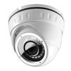 Ginzzu HID-2031S (белый) - Камера видеонаблюденияКамеры видеонаблюдения<br>IP камера, камеры с матрицей SONY 2.0Mp, встроенная ИК подсветка до 20 метров, поддержка Onvif 2.4, защищенный корпус камер стандарта IP66<br>