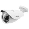 Ginzzu HIB-1331A (белый) - Камера видеонаблюденияКамеры видеонаблюдения<br>IP-камера, матрица 1.3Mp, встроенная ИК подсветка до 30 метров, поддержка Onvif 2.4.<br>