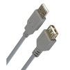 Кабель USB AM-AF 1.8м (Smartbuy К845-200) (серый) - Кабель, переходникКабели, шлейфы<br>Кабель с разъемами USB AM-AF, тип USB 2.0, длина 1.8 м.<br>