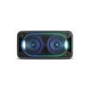 Sony GTK-XB60 (черный) - Колонка для телефона и планшетаПортативная акустика<br>Портативная акустика стерео, питание от батарей, линейный вход, Bluetooth, воспроизведение с USB-накопителя.<br>