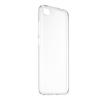 Чехол накладка для Asus ZenFone 4 Max ZB520KL (Clear Soft Bumper 90AC02Q0-BCS001) (прозрачный) - Чехол для телефонаЧехлы для мобильных телефонов<br>Чехол плотно облегает корпус телефона и гарантирует его надежную защиту от царапин и потертостей.<br>