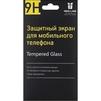 Защитное стекло для Prestigio Muze B3 (Tempered Glass YT000013155) (прозрачное) - Защитное стекло, пленка для телефонаЗащитные стекла и пленки для мобильных телефонов<br>Стекло поможет уберечь дисплей от внешних воздействий и надолго сохранит работоспособность устройства.<br>