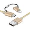 Кабель USB-microUSB, Lightning 1м (Baseus Antila Series CAETRTC-MFI0V) (золотистый) - Usb, hdmi кабель, переходникUSB-, HDMI-кабели, переходники<br>Высококачественный кабель для зарядки и синхронизации устройств. С одного конца он оснащен разъемом USB, а с другой - разъемом microUSB, на который надевается колпачок-переходник на Lightning. Длина 1 м.<br>