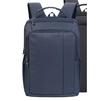 Рюкзак для ноутбука 13.3 (Riva 8262) (синий) - Сумка для ноутбукаСумки и чехлы<br>Рюкзак для ноутбуков, максимальная диагональ 15.6, из синтетических материалов, водонепроницаемый, отделение-органайзер. карман для бутылки.<br>