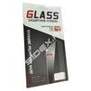 Защитное стекло для Nokia 3 (Positive 4525) (прозрачный) - Защитное стекло, пленка для телефонаЗащитные стекла и пленки для мобильных телефонов<br>Защитит экран смартфона от царапин, пыли и механических повреждений.<br>