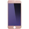 Защитное стекло для Apple iPhone 7 (REMAX Gener Anti Blue-ray 3D Glass 0L-00034628) (розовое золото, с рамкой) - Защитное стекло, пленка для телефонаЗащитные стекла и пленки для мобильных телефонов<br>Защитное стекло предназначено для защиты дисплея устройства от царапин, ударов, сколов, потертостей, грязи и пыли.<br>