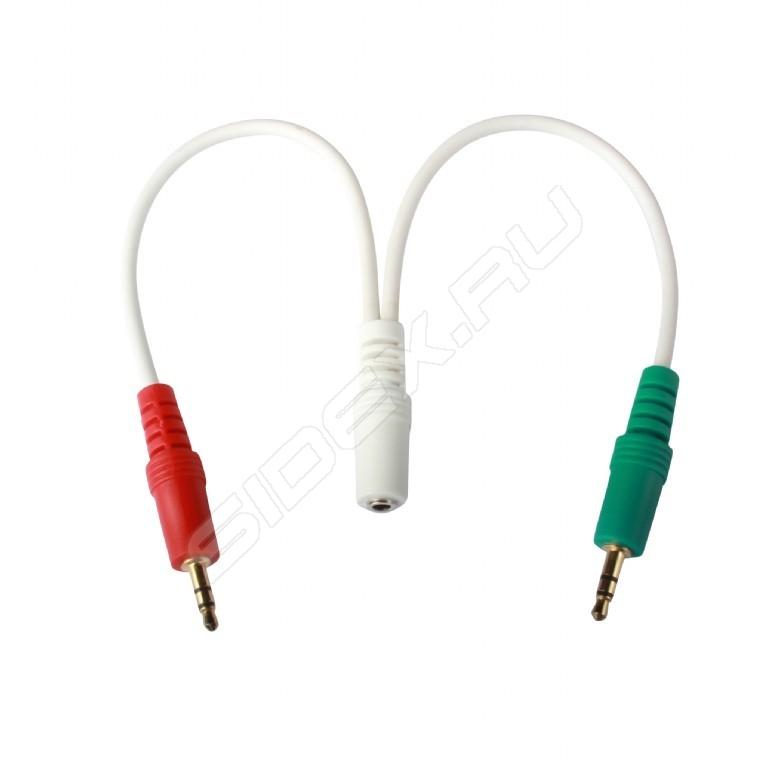 Rexant 3RCA Plug - 3RCA Plug 1.5m 17-0233