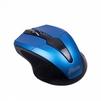 Ritmix RMW-560 (синий, черный) - Мыши и Клавиатуры