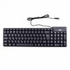 Ritmix RKB-100 - Мыши и КлавиатурыМыши и Клавиатуры<br>Ritmix RKB-100 - компьютерная клавиатура, проводная, классическая, 102 клавиши, USB, длина кабеля 130 см.<br>