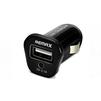 Универсальное автомобильное зарядное устройство, адаптер 1хUSB 2.1А (REMAX Car Charger RCC101) (черный)  - Автомобильный адаптерАвтомобильные адаптеры 12v - USB<br>Автомобильное зарядное устройство идеально подходит для зарядки гаджетов. Работает от прикуривателя автомобиля. Вход 12V-24V. Выход 5V/2.1A. Компактные размеры.<br>