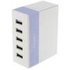 Универсальное сетевое зарядное устройство, адаптер 5хUSB, 2.4А (REMAX RU-U1) (сиреневый)  - Сетевой адаптер 220v - USB, ПрикуривательСетевые адаптеры 220v - USB, Прикуриватель<br>Поддержка пяти устройств USB одновременно, корпус выполнен из высококачественного материала.<br>