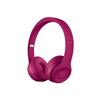 Beats Solo3 Wireless (розовый, матовый) - НаушникиНаушники<br>Bats Solo3 Wireless - Bluetooth-наушники с микрофоном, накладные, оголовье, складные, поддержка iPhone, разъем mini jack 3.5 mm, время работы 40 ч.<br>