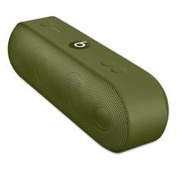 Beats Pill+ (зеленый)