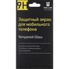 Защитное стекло для Prestigio Wize G3 (Tempered Glass YT000013398) (прозрачное) - Защитное стекло, пленка для телефонаЗащитные стекла и пленки для мобильных телефонов<br>Стекло поможет уберечь дисплей от внешних воздействий и надолго сохранит работоспособность устройства.<br>