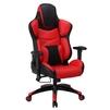 Бюрократ CH-773 (CH-773/BLACK+R) (черный, красный) - Стул офисный, компьютерныйКомпьютерные кресла<br>Бюрократ CH-773 - компьютерное кресло, вес до 120 кг, регулируемые подлокотник, поясничный упор, регулировка наклона спинки, силы отклонения спинки, фиксация спинки в любом положении, механизм качания, регулировка высоты сиденья (газлифт), обивка искусственная кожа.<br>