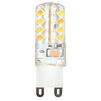 Светодиодная лампа Smartbuy SBL-G9 04-64K - ЛампочкаЛампочки<br>Светодиодная лампа Smartbuy G9 — энергосберегающая лампа, замена капсульной галогенной лампе G9. Сочетает в себе компактный размер и особую яркость.<br>