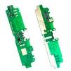 Нижняя плата для Lenovo S650 с разъемом зарядки и микрофоном (М0946643) - Мелкая запчасть для мобильного телефонаМелкие запчасти для мобильных телефонов<br>Нижняя плата с разъемом для зарядки, микрофоном выполнена из высококачественных материалов и обеспечивает безупречную работу устройства.<br>