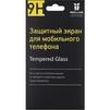 Защитное стекло для BQS-4072 Strike Mini (Tempered Glass YT000013290) (прозрачный) - Защитное стекло, пленка для телефонаЗащитные стекла и пленки для мобильных телефонов<br>Стекло поможет уберечь дисплей от внешних воздействий и надолго сохранит работоспособность смартфона.<br>