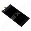 Дисплей для Lenovo K900 с тачскрином Qualitative Org (LP) (чёрный)  - Дисплей, экран для мобильного телефонаДисплеи и экраны для мобильных телефонов<br>Полный заводской комплект замены дисплея для Lenovo K900. Стекло, тачскрин, экран для Lenovo K900 в сборе. Если вы разбили стекло - вам нужен именно этот комплект, который поставляется со всеми шлейфами, разъемами, чипами в сборе.<br>Тип запасной части: дисплей; Марка устройства: Lenovo; Модели Lenovo: K900; Цвет: черный;