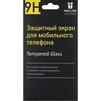 Защитное стекло для Huawei Nova 5 (Tempered Glass YT000013152) (Full Screen, черный) - Защитное стекло, пленка для телефонаЗащитные стекла и пленки для мобильных телефонов<br>Стекло поможет уберечь дисплей от внешних воздействий и надолго сохранит работоспособность смартфона.<br>