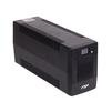 FSP Group DPV 450 4хIEC - Источник бесперебойного питания, ИБПИсточники бесперебойного питания<br>Интерактивный ИБП, 1-фазное входное напряжение, выходная мощность 450 ВА/240 Вт, выходных разъемов: 4, разъемов с питанием от батареи: 4, время зарядки 6ч.<br>