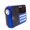 Сигнал РП-224 - РадиоприемникРадиоприемники<br>Радиоприемник Сигнал РП-224, батарейки 3*АА, 220V, акб 400мА/ч, USB, SD, дисплей, фонарик.<br>